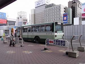 R0010085s.JPG